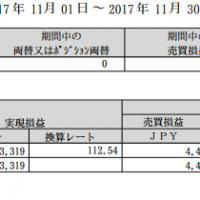 スクリーンショット 2017-12-01 18.54.20