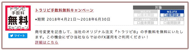スクリーンショット 2018-04-30 19.11.46