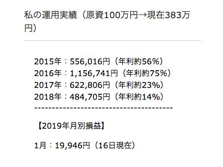 スクリーンショット 2019-01-16 7.41.29
